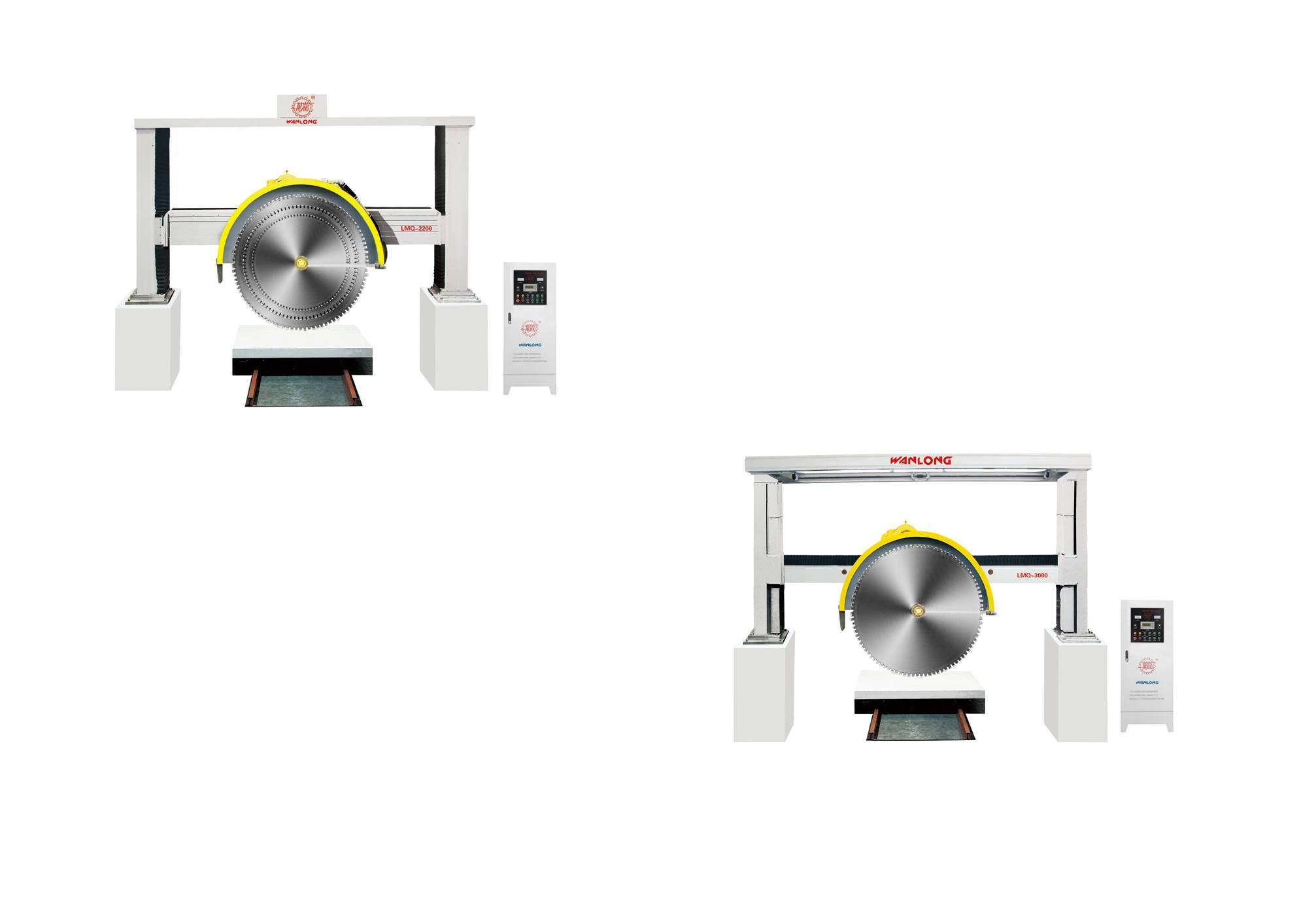LMQ-2200/2500/3000龙门切割机
