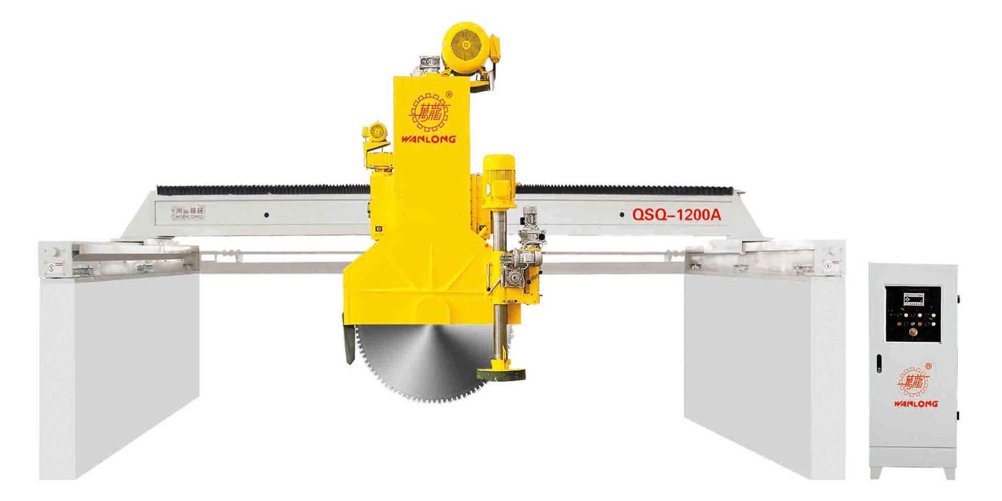 QSQ-1200A/1600A双向锯石机
