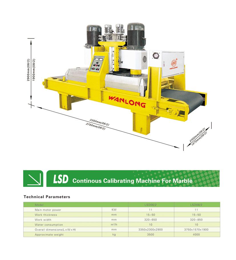 大理石定厚机械详细规格,大理石连续定厚机,石材厚度整平机