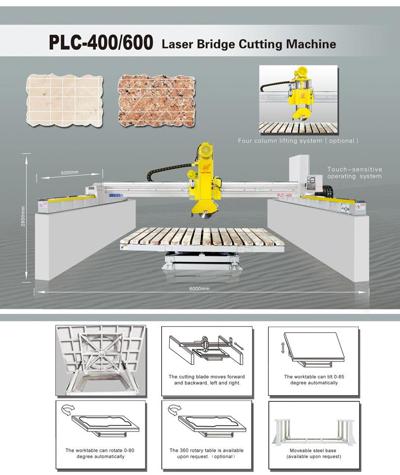 PLC-400/600红外线自动桥式切石机