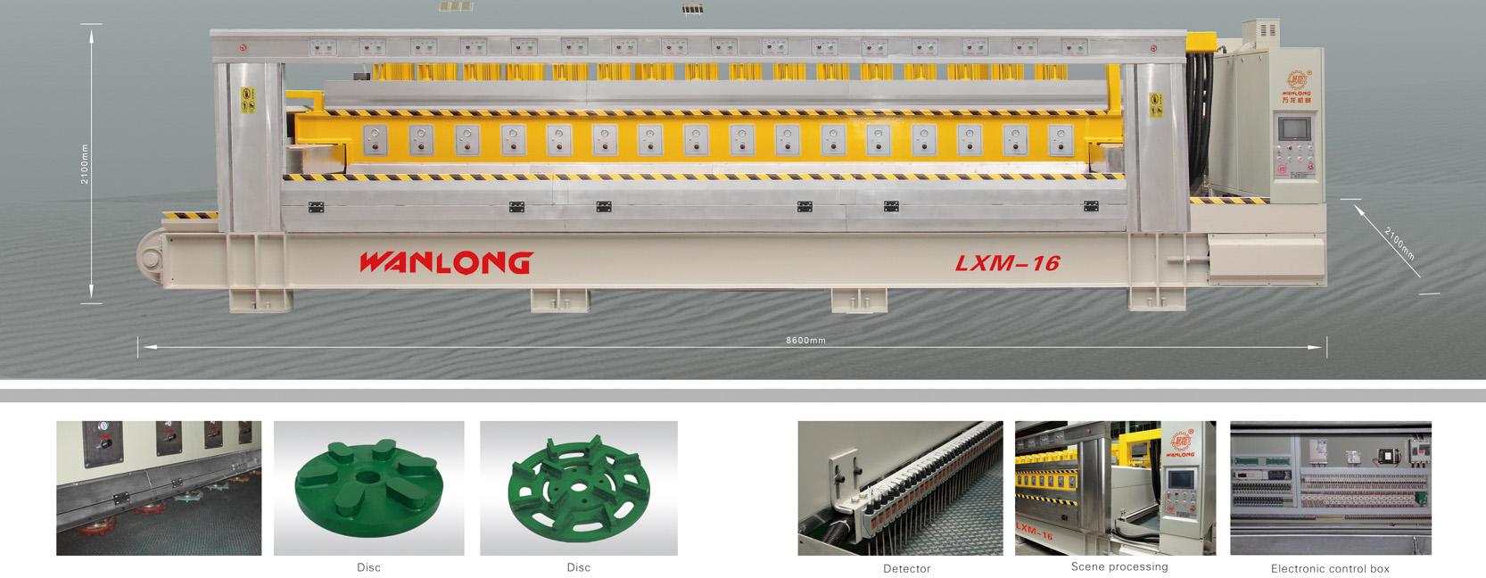 LXM-16全自动磨机