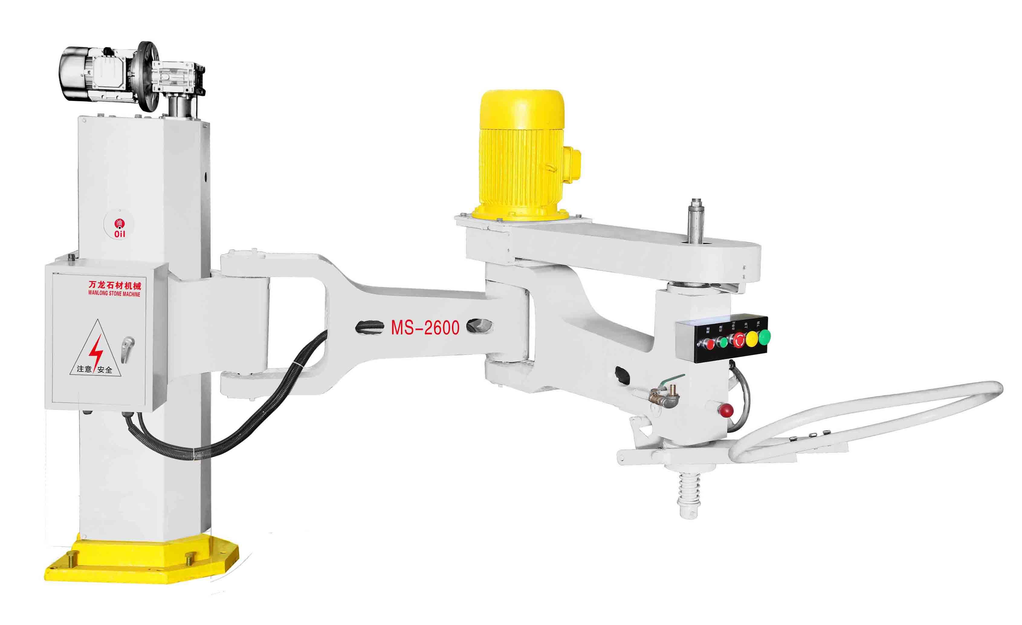MS-2600立式摇臂磨石机